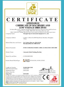 CE շշերի լվացքի մեքենայի CE վկայագիր