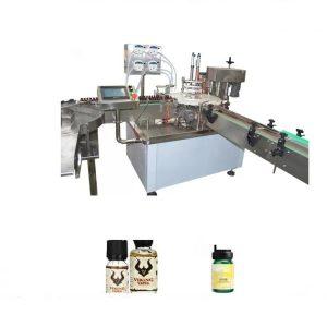 Քիմիական եթերայուղերի լցոնման մեքենա