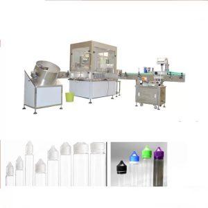 Էլեկտրոնային հեղուկացնող մեքենա ՝ Siemens սենսորային էկրանով ինտերֆեյսով